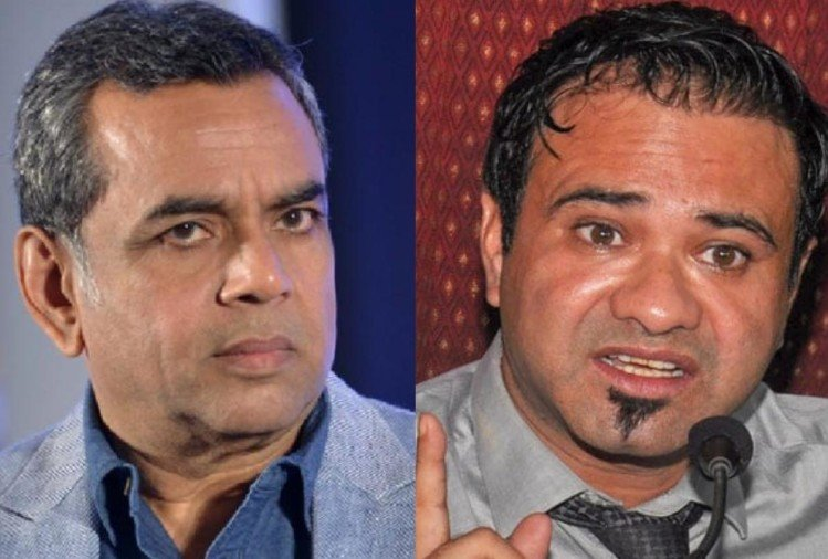 Paresh Rawal apologizes to Gorakhpur doctor Kafeel Khan, said no shame in this.