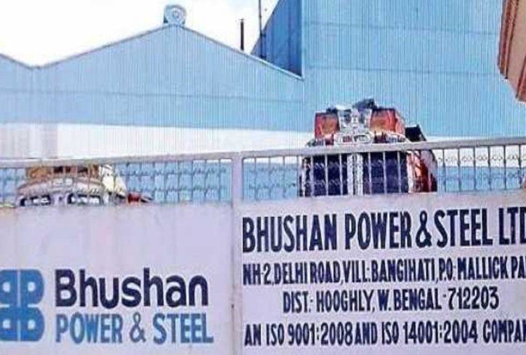 Punjab And Sind Bank Flags Fraud In Bhushan Power And Steel