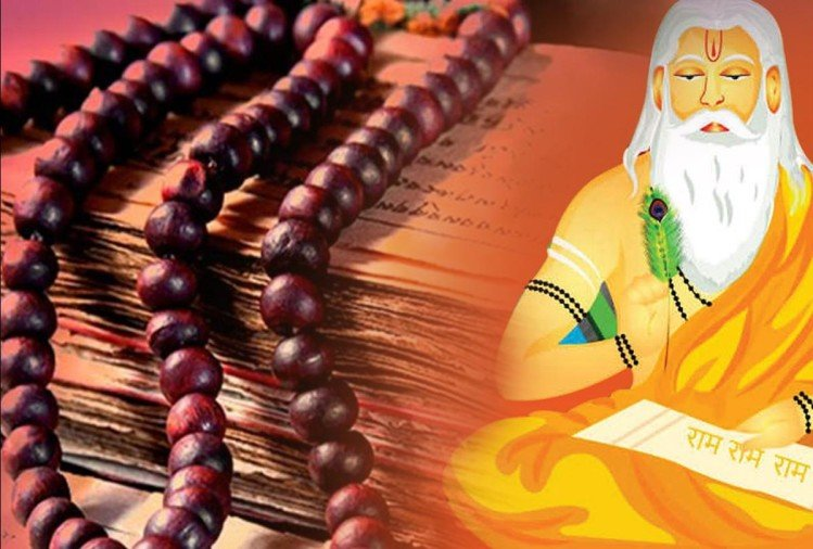 Valmiki Jayanti 2019 motivational quotes of maharishi valmiki