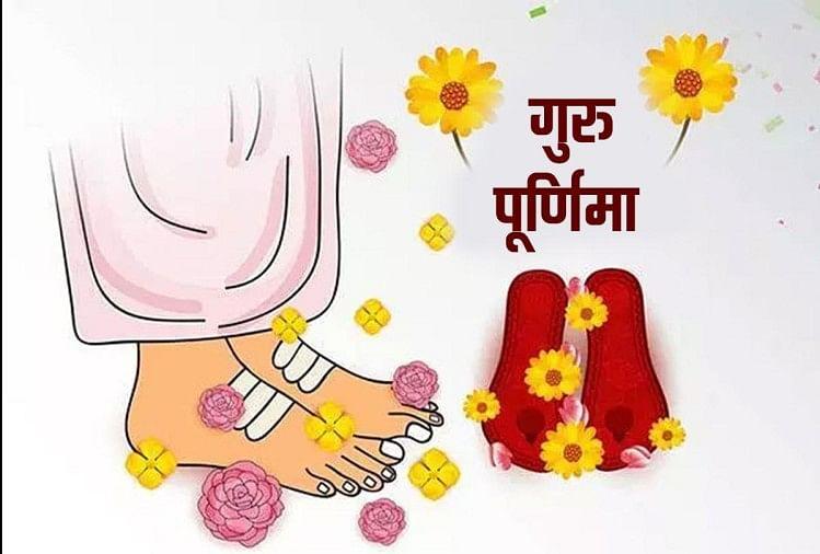 Guru Purnima 2020 Date Why We Celebrate Guru Purnima - Guru ...