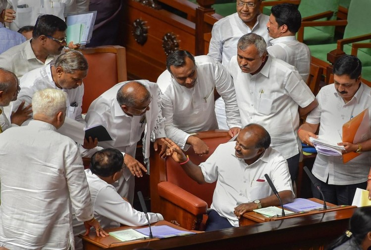 Karnataka Assembly Session
