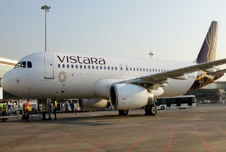 Vistara new offer: Flight tickets from ₹995