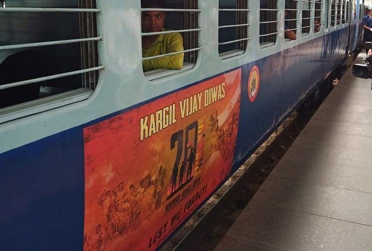 कारगिल युद्ध की वीर गाथाओं से सजी काशी विश्वनाथ एक्सप्रेस मंगलवार की सुबह कैंट रेलवे स्टेशन पहुंची