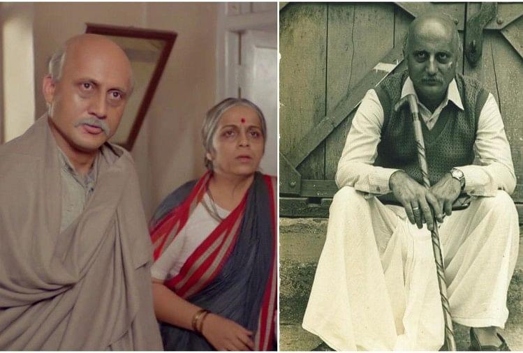 Image result for anupam kher saransh