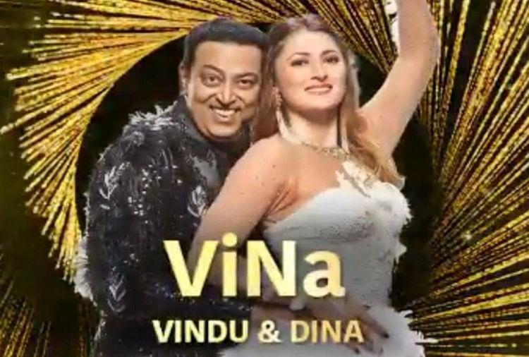 Image result for bindu daaara and deena nach baliye