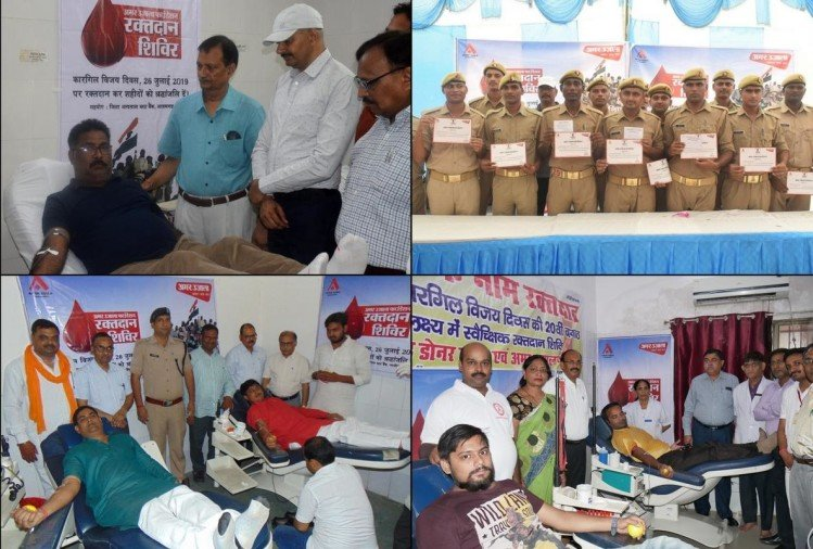 Kargil Vijay Divas blood donation camp by amar ujala foundation purvanchal