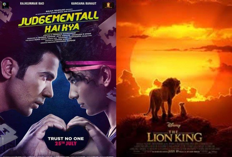 Judgementall Hai Kya and The Lion King