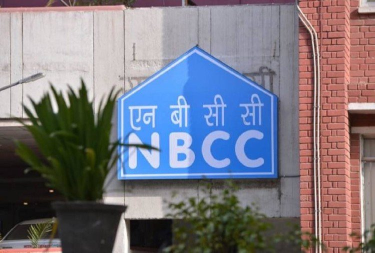 NBCC Recruitment Sarkari Naukri 2020: 100 sarkari job vacancy for engineers, apply now