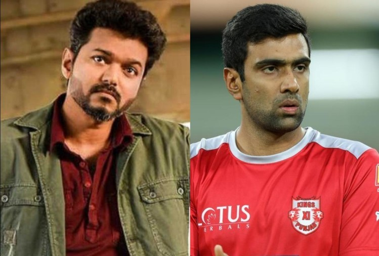 Vijay And Ashwin