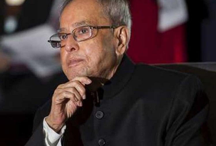 पूर्व राष्ट्रपति प्रणब मुखर्जी कोरोना पॉजिटिव, अस्पताल में भर्ती