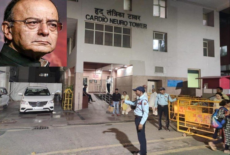 Image result for arun jaitley aiims