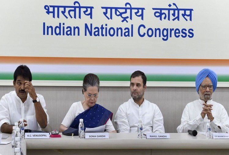 Has the scattered and stray Congress already laid down its arms
