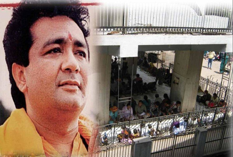 Gulshan Kumar's Murder Mystery Underworld Gangster Dawood