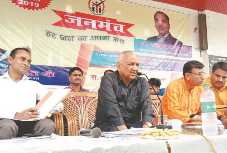 janmanch in bilaspur himachal pradesh by ramesh dhwala