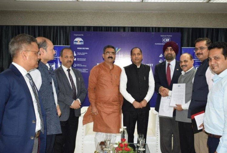 One thousand crore MOU signed in Chandigarh for Investor Meet in Himachal Pradesh