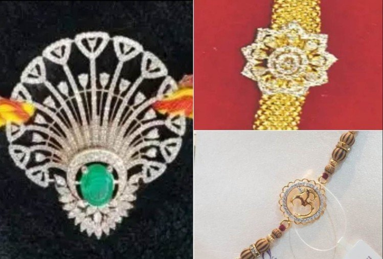 Rakshabandhan 2019 know which colour is special for brother