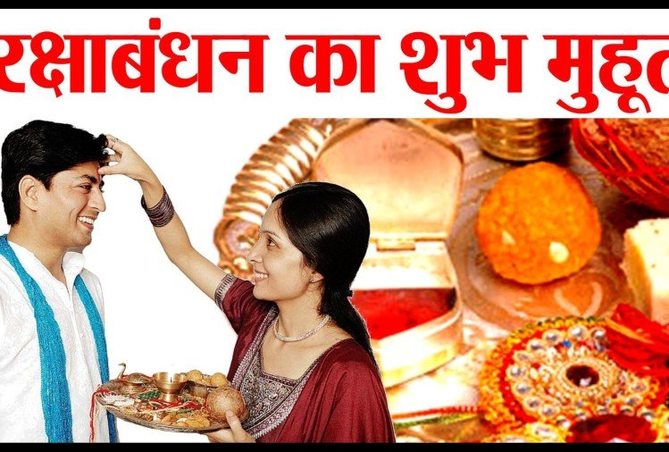 Astrology In Hindi: Astrology Predictions Today, Astrology