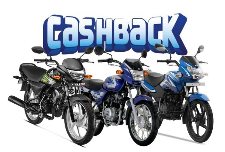 cashback offers on bikes