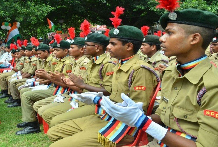 UP board start ncc course for for students of Uttar Pradesh