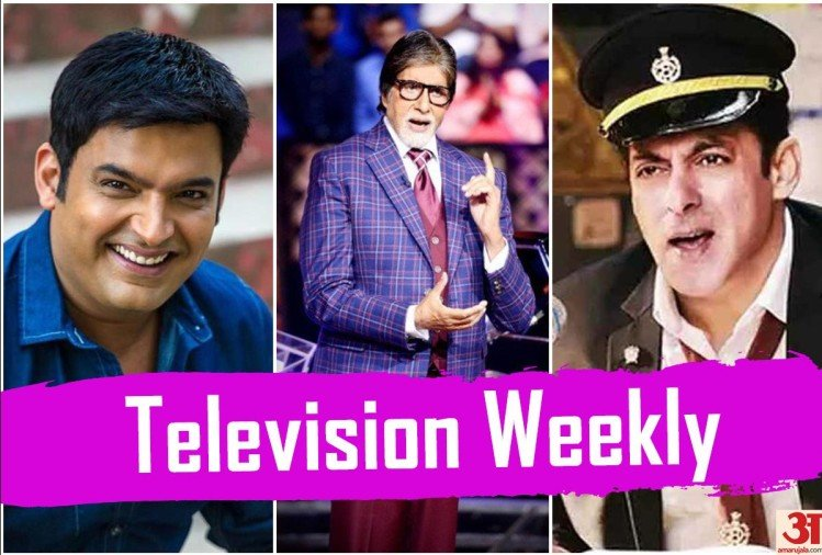 Kapil Sharma, Amitabh Bachchan and Salman Khan