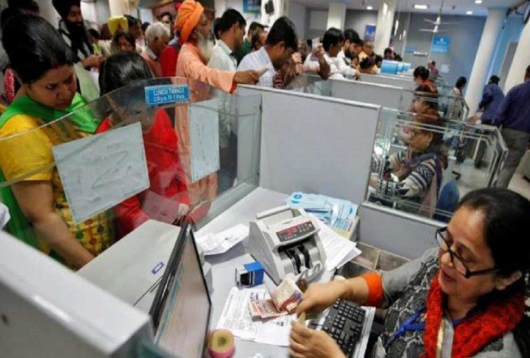 State Bank Of India alert to customers for KYC else bank account may be freezed