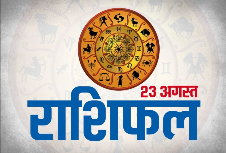 23 august 2019 rashifal horoscope