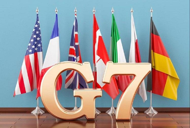 जी7 शिखर सम्मेलन 2019