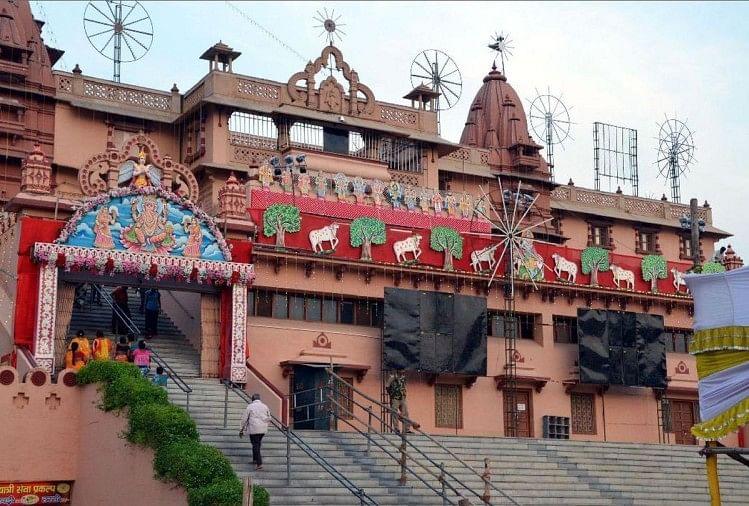 श्रीकृष्ण जन्मभूमि मंदिर  - janmshathan mathura 1566542048