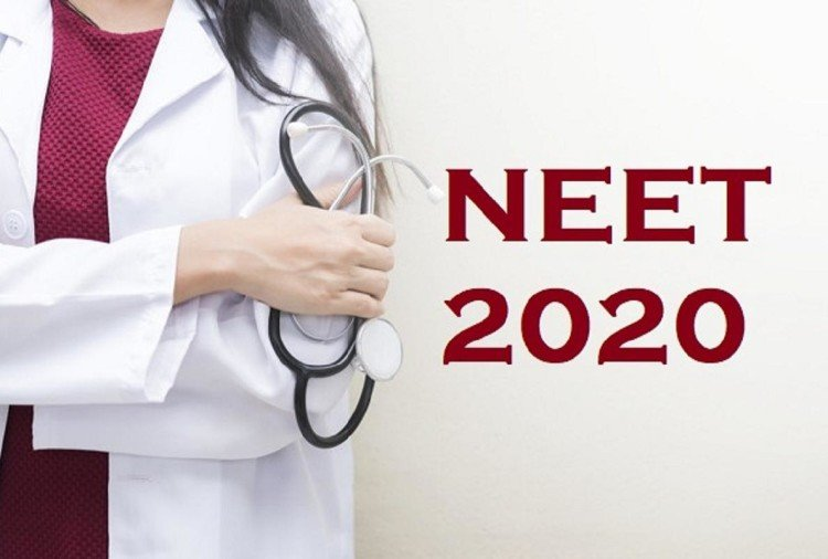 Image result for NEET PG 2020