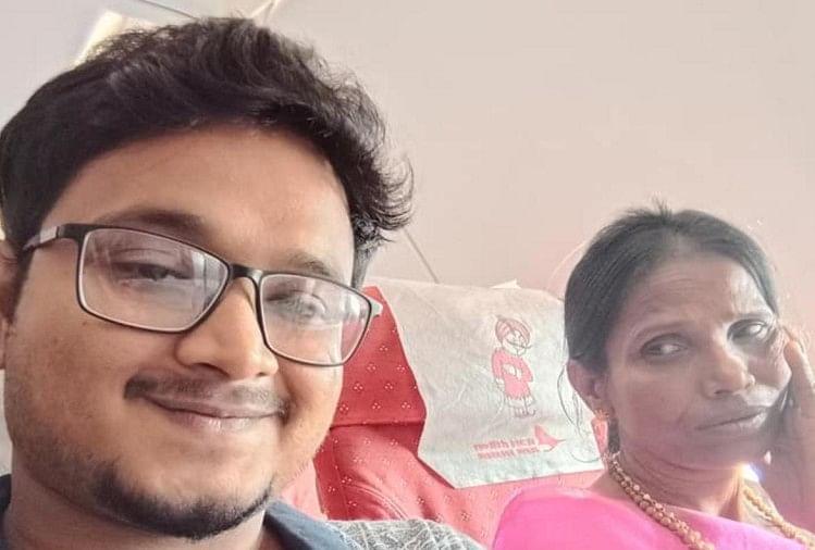 रानू मंडल और एतींद्र चक्रवर्ती