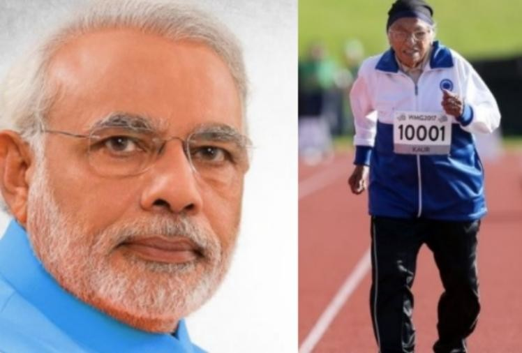 Prime Minister Modi Will Honor 103 Year old athlete Maan Kaur