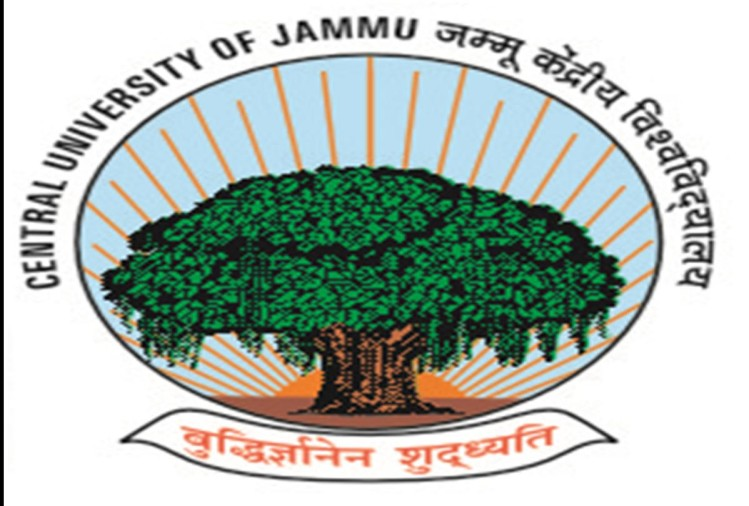 jammu central university admission 2019, last chance for admission in some department