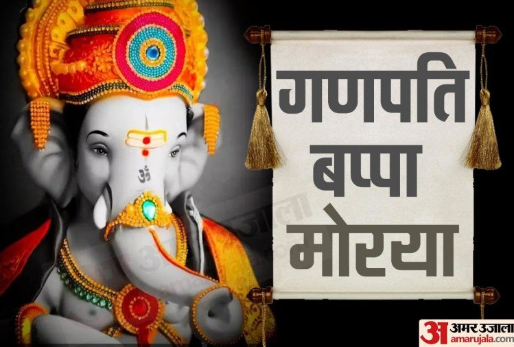 ganesh ji images in hindi
