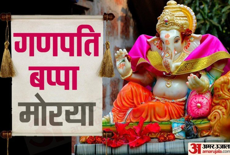 ganesh ji images with messages in hindi