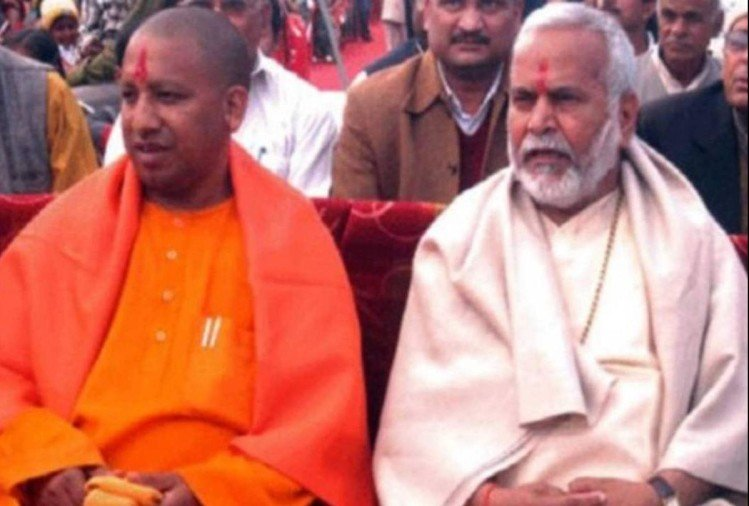 Swami Chinmayanand (on right) with UP CM Yogi Adithyanat