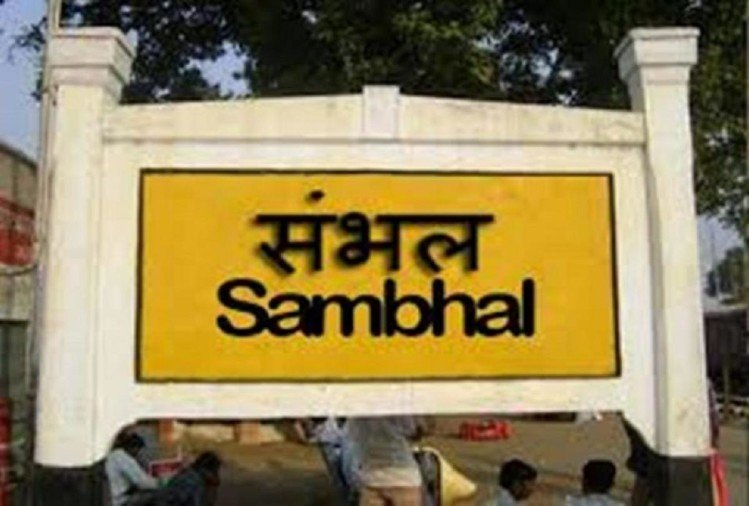 Image result for sambhal