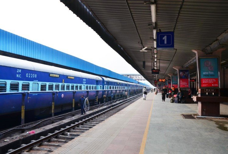 Indian Railways new feature Now check your train reservation chart online