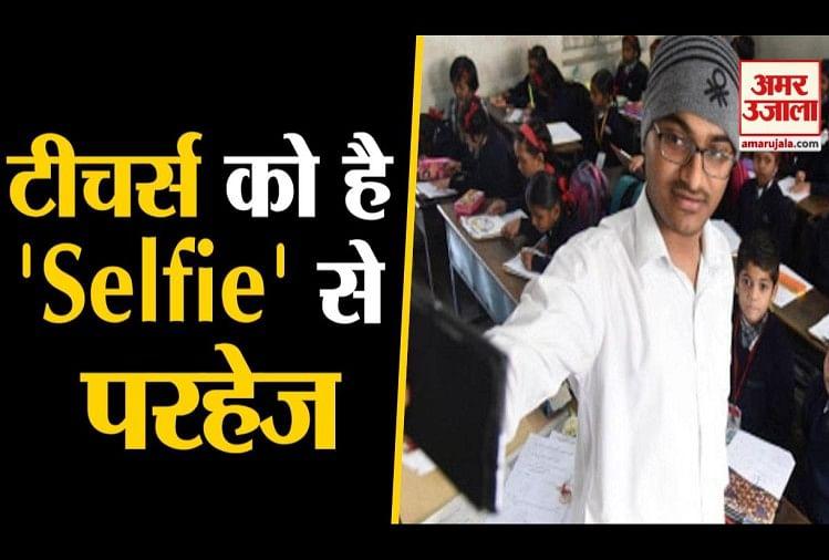 Firozabad News In Hindi, Latest Firozabad Headlines