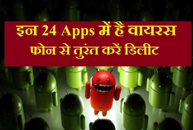 android apps infected with malware