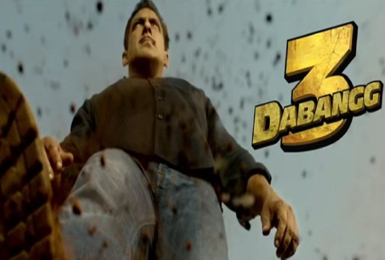 First motion poster of Dabangg 3