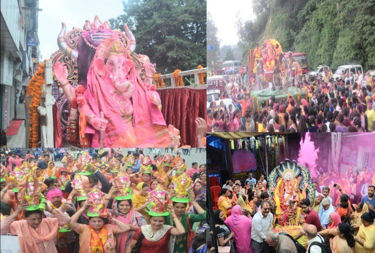 ganesh visarjan 2019 celebration in shimla and other parts of himachal pradesh