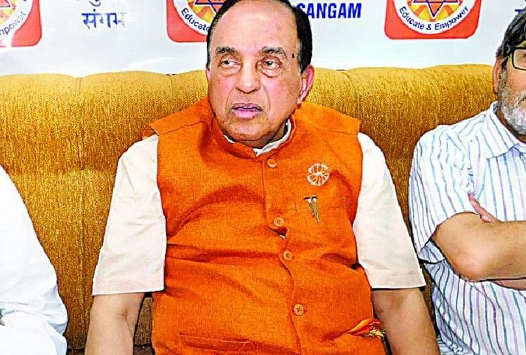 Uttarakhand: Bjp Kept Distance From Its Leader Subramanian Swamy -  उत्तराखंडः अपने नेता सुब्रमण्यम स्वामी से ही दूरी बनाए है भाजपा, क्यों?  पढ़ें पूरा मामला - Amar Ujala Hindi News Live