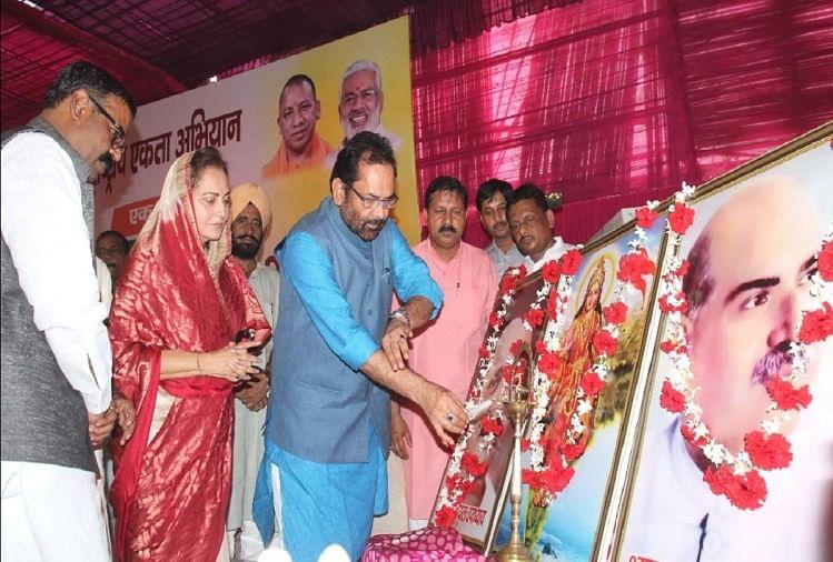 भारतीय जनता पार्टी की ओर से जम्मू-कश्मीर में अनुच्छेद 370 और 35ए समाप्त किए जाने के विषय पर लोगों में जागरूकता के लिए राष्ट्रीय एकता अभियान जन जागरण प्रबुद्ध गोष्ठी का आयोजन किया गया।