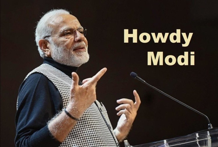 Image result for 'हाउडी मोदी'