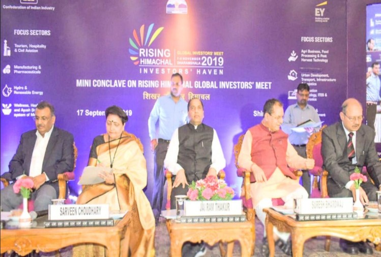 investor shown mirror to Himachal govt, raised serious questions in mini conclave