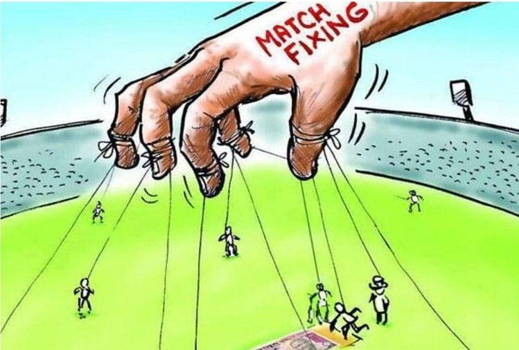 International Cricket Council, Bcci Bat For Match Fixing Legislation In  India - क्रिकेट फिक्सिंग का गढ़ बन चुका है भारत, 50 मामलों में से ज्यादातर  के तार हमारे देश से ही जुड़े -