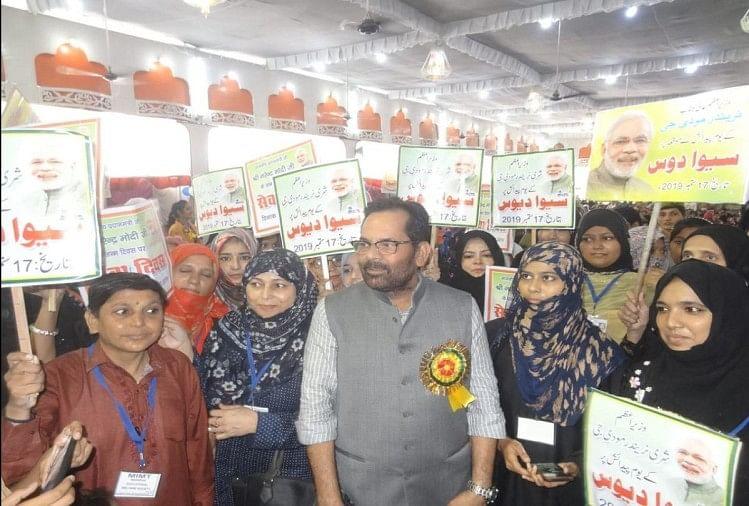 केंद्रीय मंत्री मुख्तार अब्बास नकवी ने कहा कि मोदी सरकार ने देश और देशवासियों की खुशहाली के लक्ष्य को सामने रख कर बड़े सकारात्मक बदलाव किए हैं।