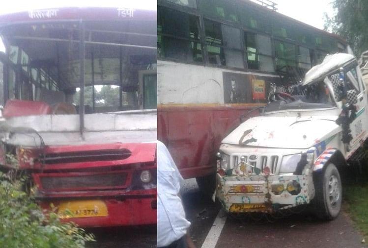 बाराबंकी के रामनगर थाना क्षेत्र में बुधवार को हुई एक सड़क दुर्घटना में एक बस व पिकअप की जबरदस्त टक्कर हो गई। हादसे में एक व्यक्ति की मौत हो गई जबकि चार घायल हो गए। घायलों को रामनगर सीएचसी ले जाया गया।
