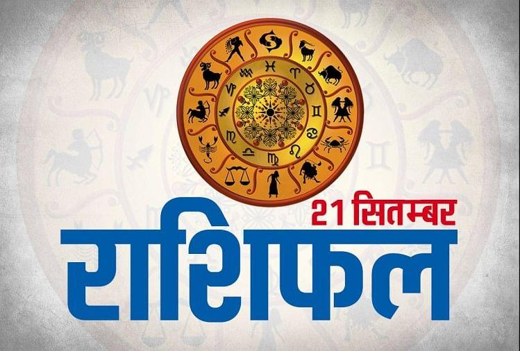 21 September 2019 Mesh Kark Singh Kanya Tula Kumbh Meen