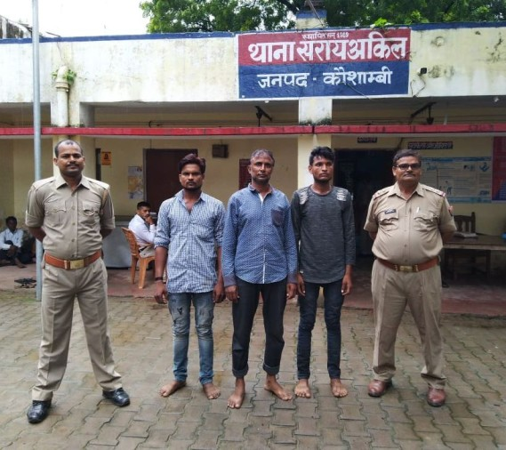 Three youths arrested with 50 kg of banned meat